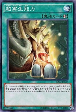 yugioh-forbidden-and-limited-20160617-card.jpg