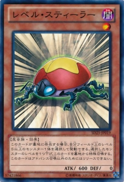 yugioh-forbidden-and-limited-20161001-title.jpg