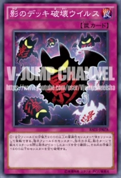yugioh-raging-tempest-20160921-card2.jpg