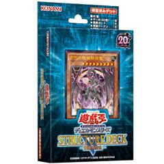 yugioh-sr03-box-jacket-20160806.jpg