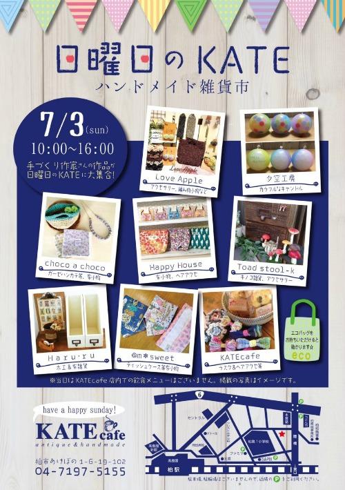 KATEcafe500.jpg
