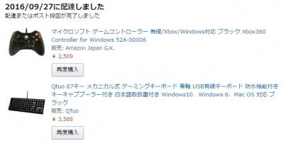 お買い物(´・ω・`)