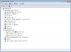 02デバイスマネージャー