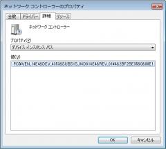 03ネットワークコントローラー