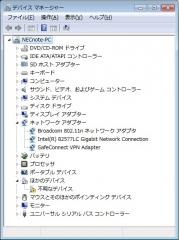 06イーサネットコントローラー適応