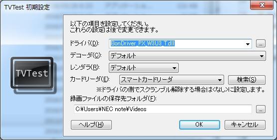 2016052808350888c.jpg