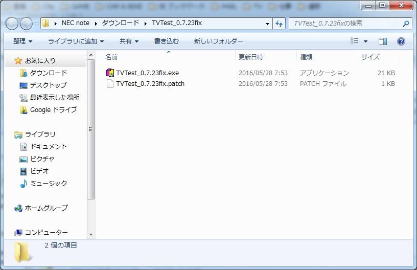 TVTest2.jpg