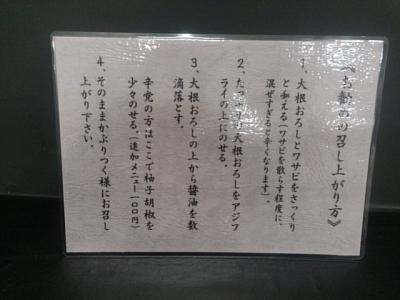 2016042302