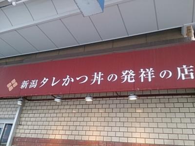 2016050601