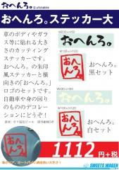 ilovepdf_com-11.jpg