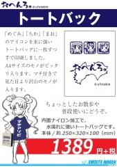 ilovepdf_com-4.jpg