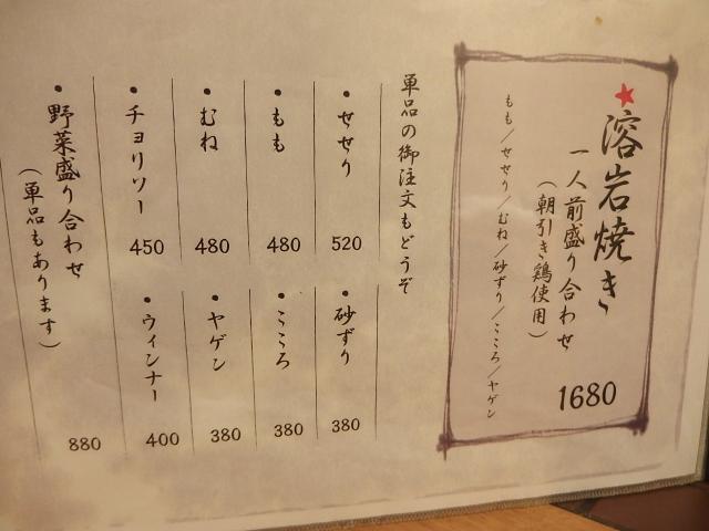 P3258580.jpg