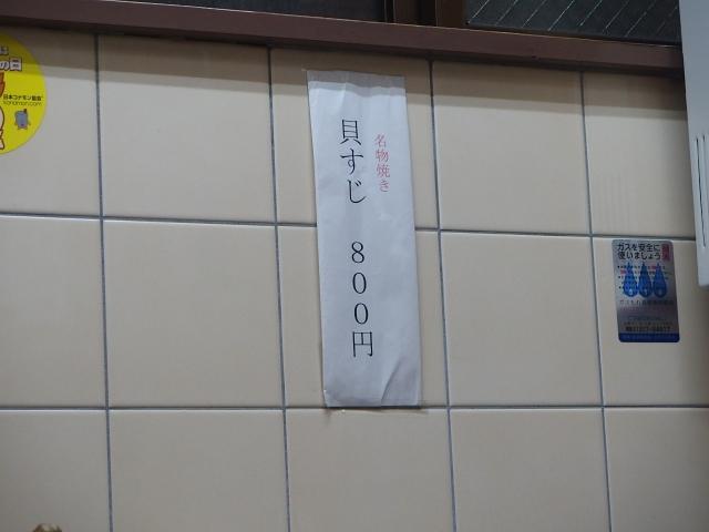 P5060618.jpg