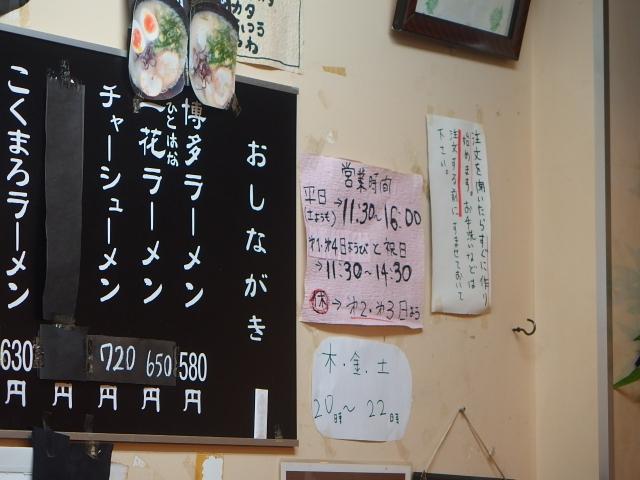 P6091948.jpg