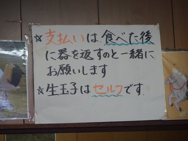 P7173493.jpg