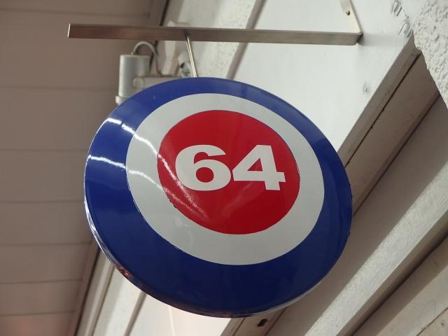 P8044173.jpg