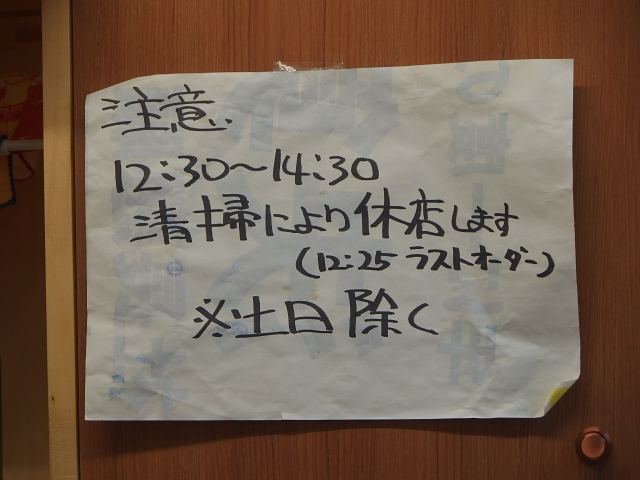 P9095434.jpg