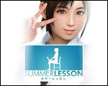 PSVR:『サマーレッスン(仮)』の発売日が10月13日に決定!ダメだこれ、現実に戻れなくなるやつだ!
