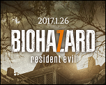 『BIOHAZARD 7 resident evil』が発表!VR対応で、2017年1月26日に発売