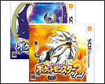 3DS:『ポケットモンスター サン・ムーン』発売日が11月18日に決定!最初のパートナーとなる3匹のポケモンも公開