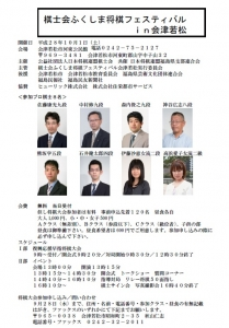 kisikai_20160926.jpg