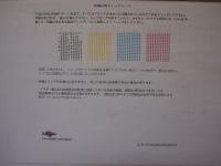P5193415.jpg
