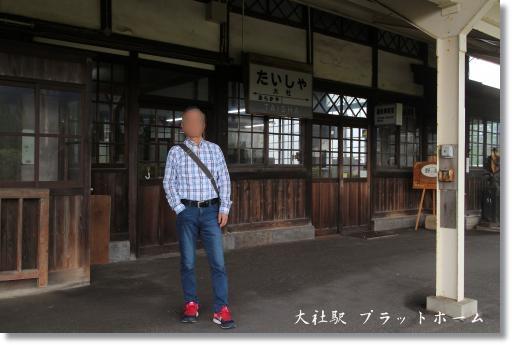 20161001-eki-2.jpg