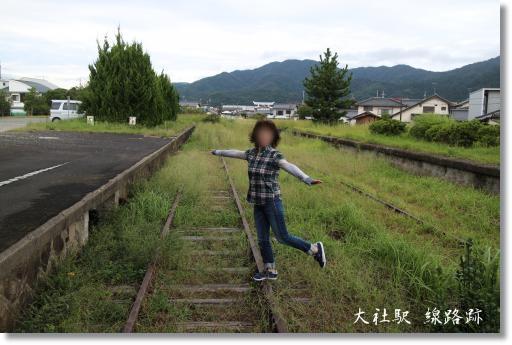 20161001-eki-3.jpg