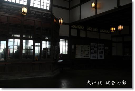 20161001-eki-4.jpg