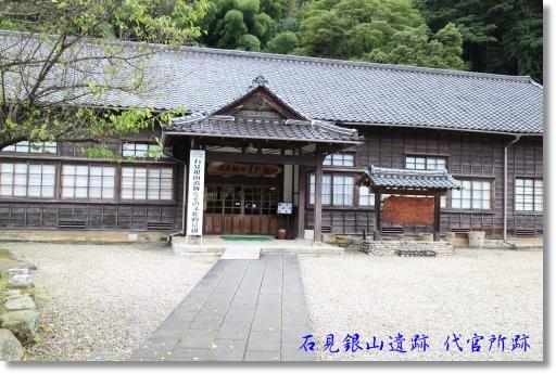 20161001-iwa-1.jpg