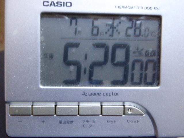 2158.jpg