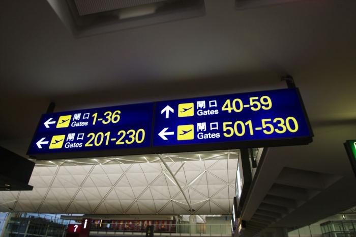 香港からシドニーへ (1)