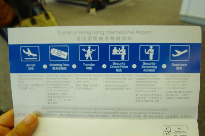 香港からシドニーへ (2)