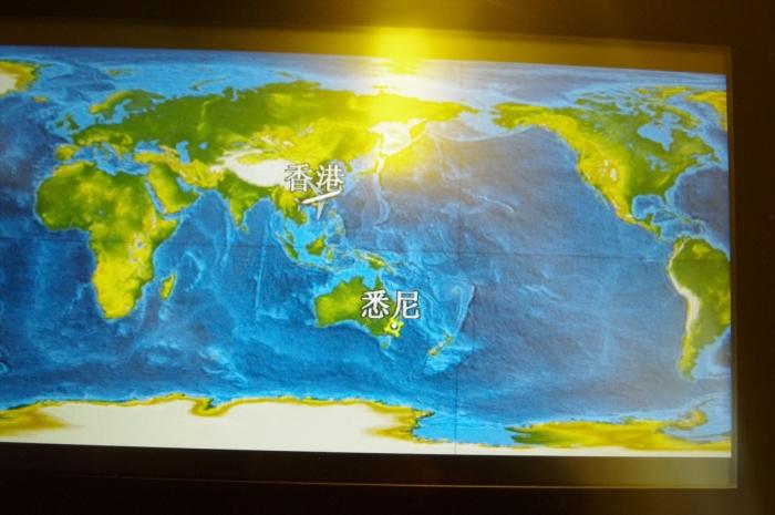 香港からシドニーへ (3)