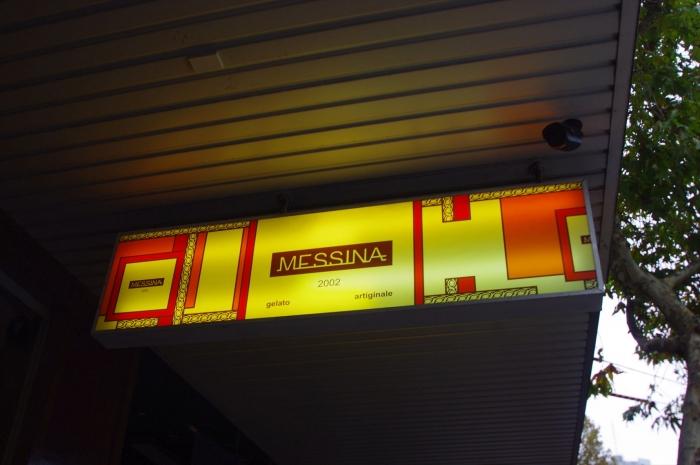 シドニーアイス(2)