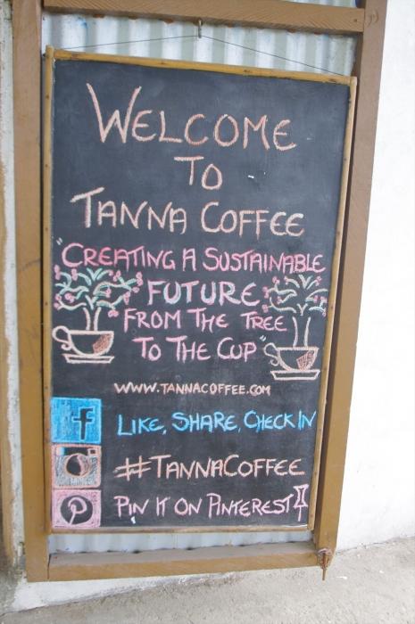 タンナコーヒー (4)