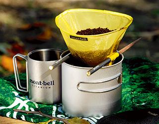 モンベルコーヒーフィルター