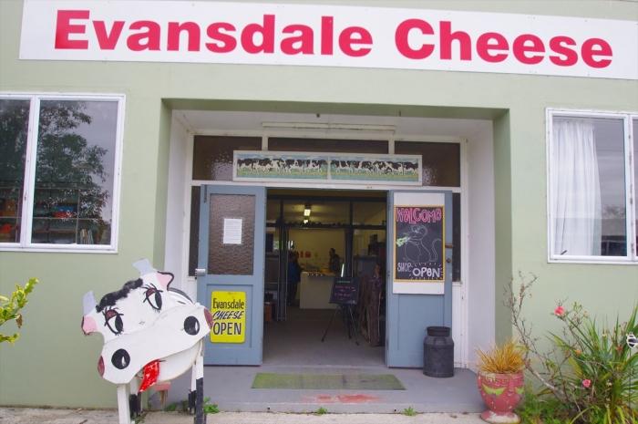 チーズ屋さん (2)