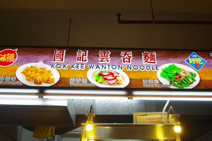 シンガポール夜ご飯0428 (1)