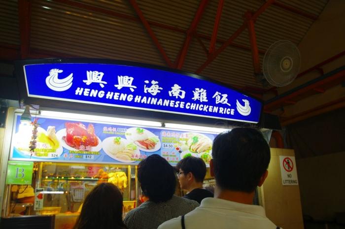 チャイナタウン夜ご飯 (9)