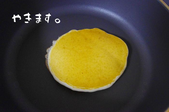 パンケーキその2