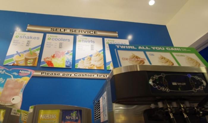 ファミリーマートのソフトクリーム (1)