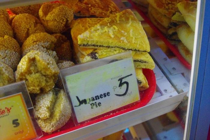 JYのパン屋さん (1)