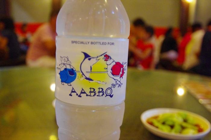 AABBQ (7)