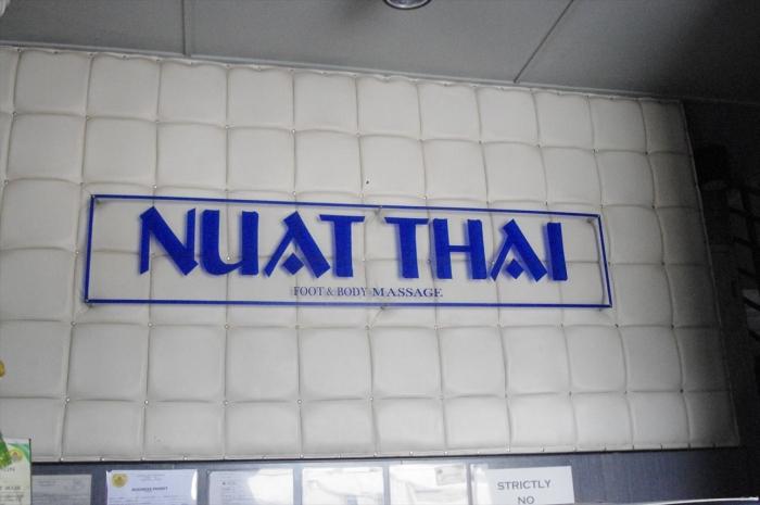 Nuat Thai (2)