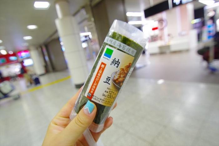 成田でごはん (1)
