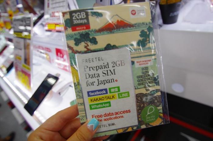 日本のシムカード (2)