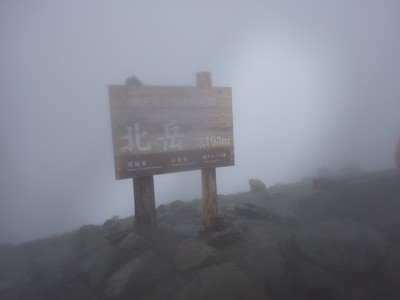 160715北岳間ノ岳12