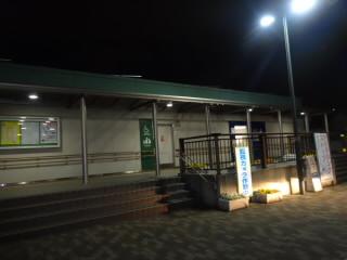 第二京阪道路京田辺PA