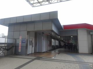 JR大和路線・和歌山線王寺駅